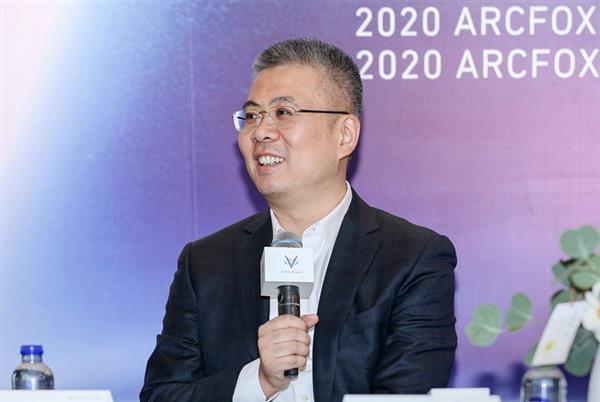 刘宇:ARCFOX要用引力破界,与用户共生
