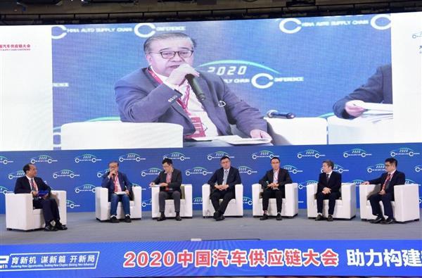 高峰对话:全球产业重构背景下汽车产业链创新链如何打造?