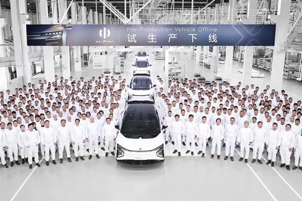 华人运通高合HiPhiX试生产车曝光 实现无人驾驶自动下线
