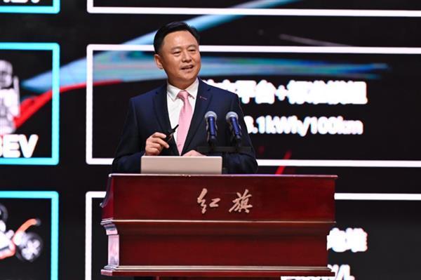 中国一汽举办第四届科技大会 红旗阩旗技术发展战略正式发布