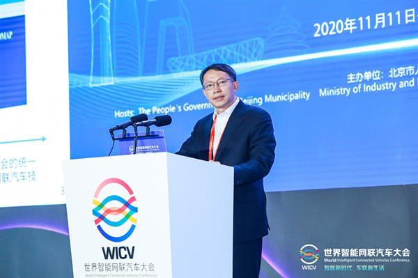 中国方案!《智能网联汽车技术路线2.0》发布