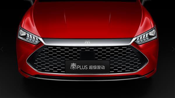 全球首款超级混动 燃油轿车颠覆者,秦PLUS亮相广州车展