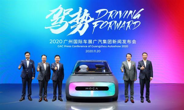 """广汽携""""十四五""""规划与""""双子星""""计划驾领未来"""