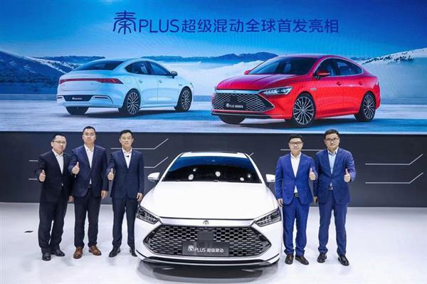 秦PLUS首发亮相 比亚迪广州车展交年末满分答卷