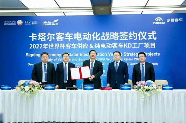 宇通客车签约2022卡塔尔世界杯 741台刷新纯电客车订单记录