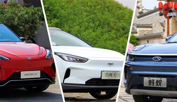 OMG!买它?还是买它? 2020年上市热点新能源SUV盘点及推荐