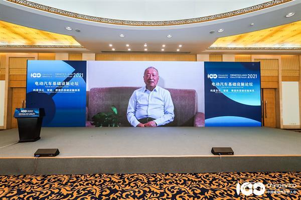 王秉刚:充换电基础设施发展中的10个问题