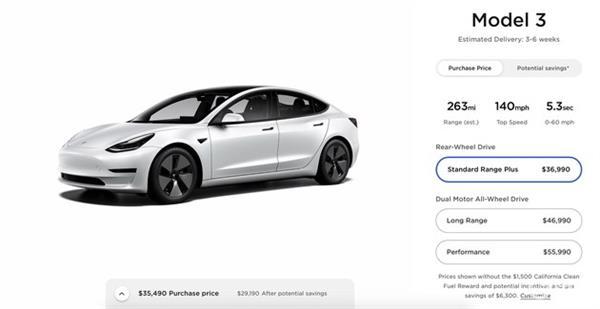 最高降幅约1.3万元人民币 美国特斯拉Model 3/Y调价