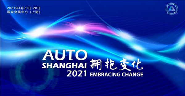上海车展要来了,哪些新能源SUV值得关注?看完这篇就够了