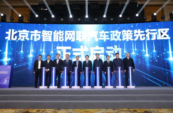 北京设首个智能网联汽车政策先行区,开放自动驾驶高速测试