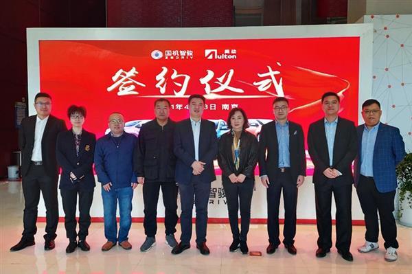 国机智骏与奥动新能源战略合作 将合作开发换电车型