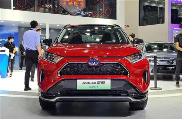 售价24.88-29.68万元 一汽丰田RAV4荣放双擎E+正式上市