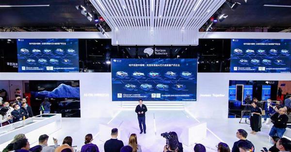 地平线发布全场景整车智能方案,定义下一代智能驾驶