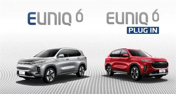 推8款车型两种动力 上汽大通MAXUS EUNIQ 6上市