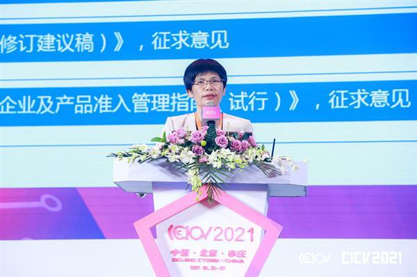 中汽研标准所赵静炜:数据记录系统将是自动驾驶强制性标准