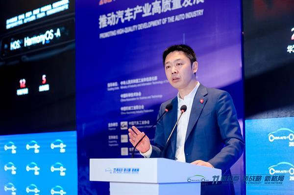 华为王军:加速汽车产业数字化转型,HarmonyOS系统年底装机超2亿