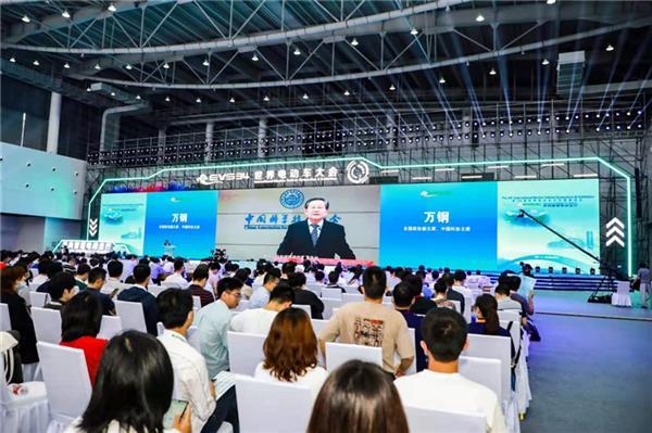 第三十四届世界电动车大会暨展览会(EVS34)在南京盛大召开