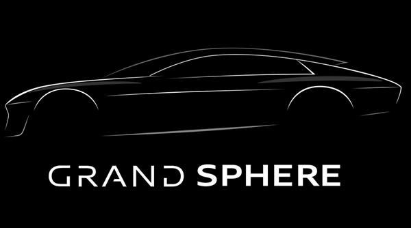 2025年量产!奥迪将推三款全新系列概念车