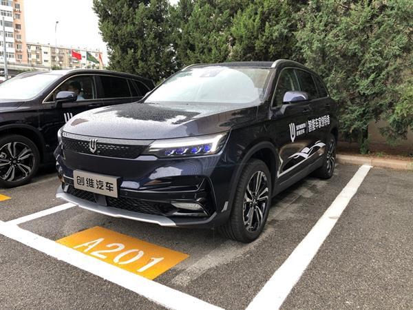 补贴后售价15.28万起 创维汽车EV6正式上市
