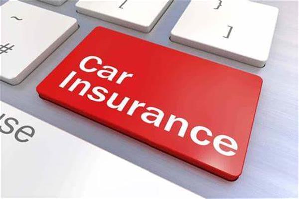 新能源汽车商业保险专属条款征求意见稿出台