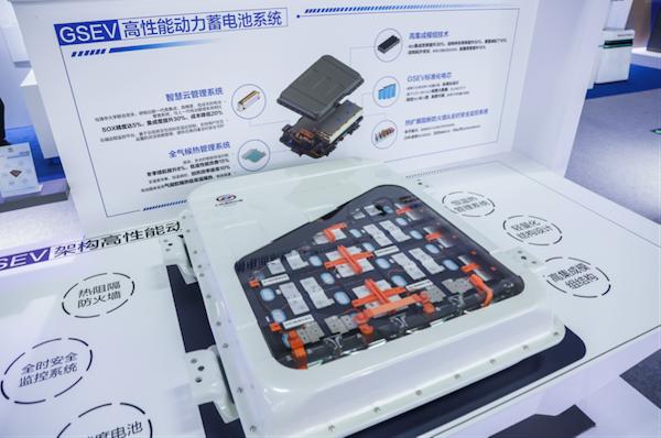 定义电芯标准,上汽通用五菱GSEV高性能动力电池系统亮相