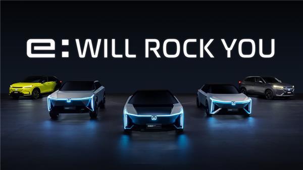 """5款""""e:N""""全新品牌车型首发,本田2030年后不卖新燃油车"""