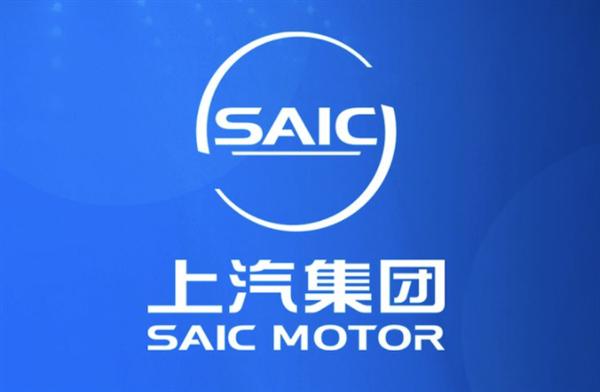 """R汽车中文名称或命名为""""飞凡"""" 上汽集团申请注册新商标"""
