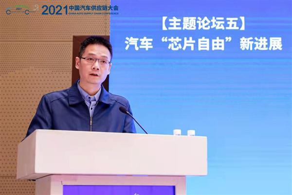 杨旭东:工信部将指导企业加大汽车芯片技术攻关