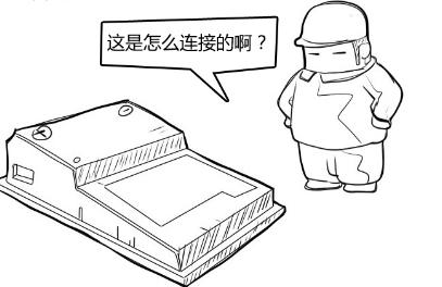 """【EV视界小王说】世界那么大 我想""""换电""""去看看"""
