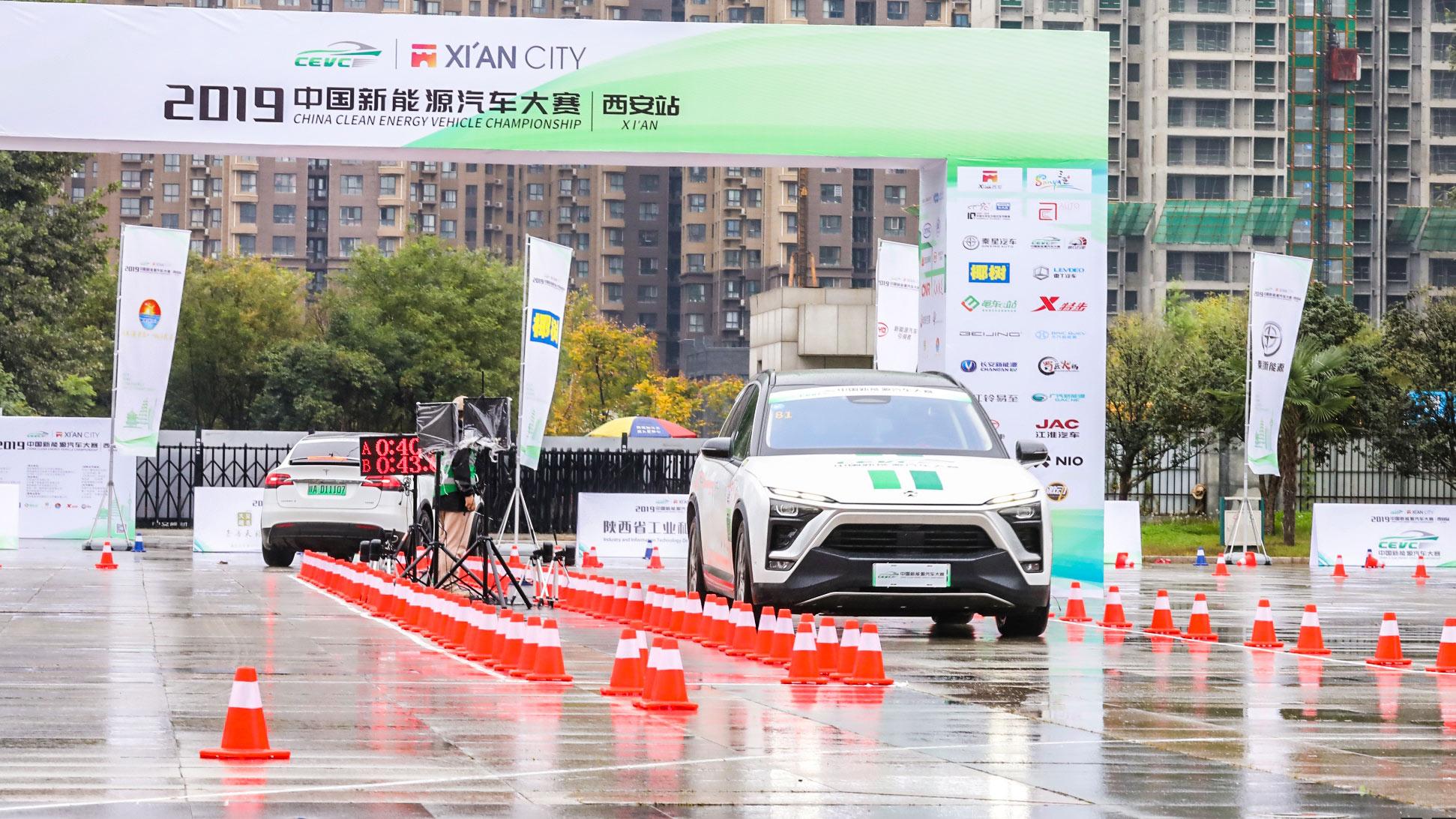 2019中国新能源汽车大赛西安站 高层领导专访