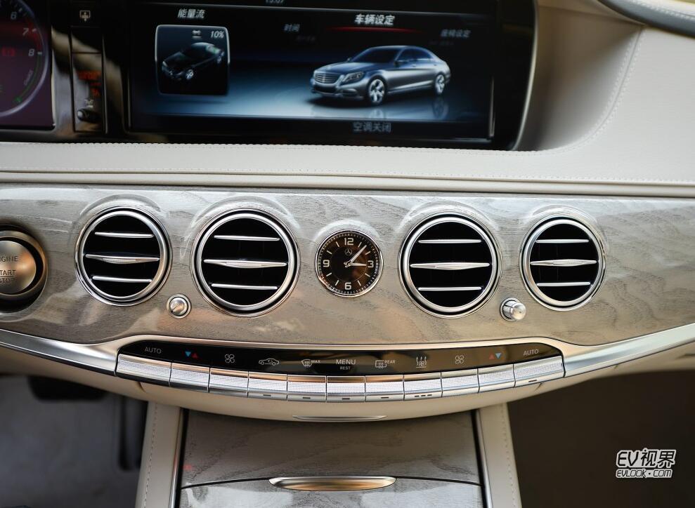 奔驰 S 500 eL