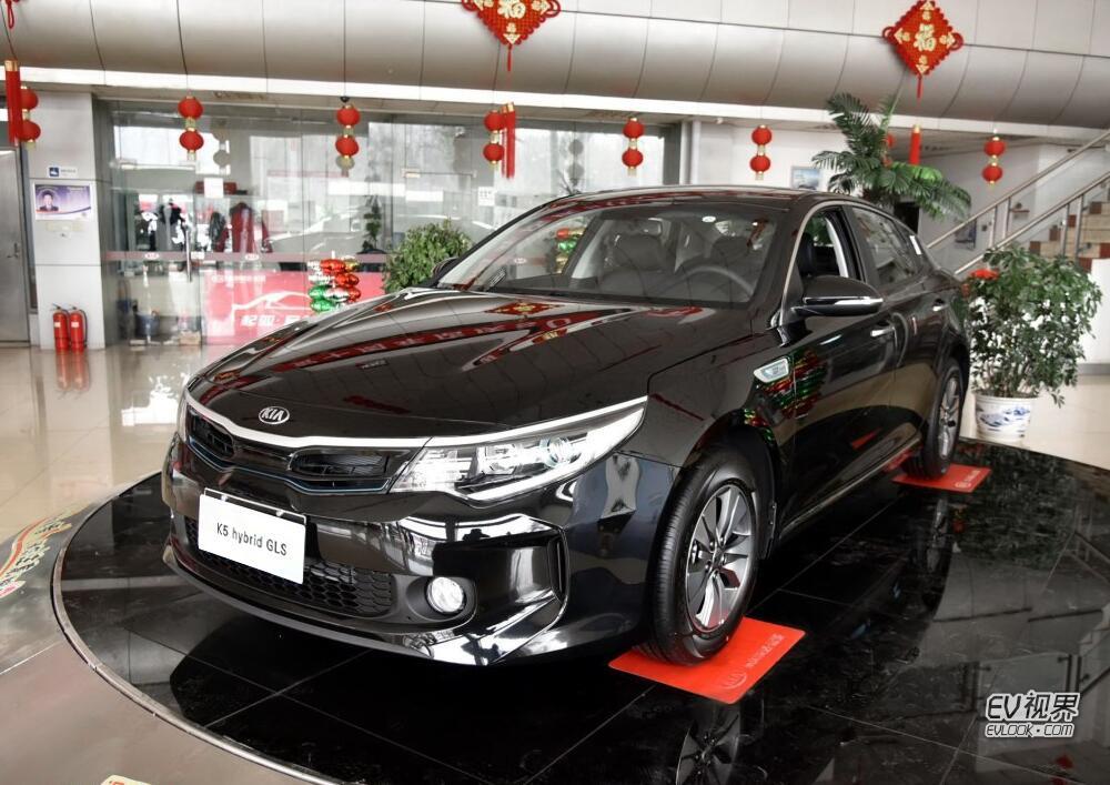 起亚 K5 hybrid