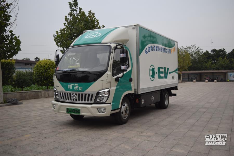Q220EV