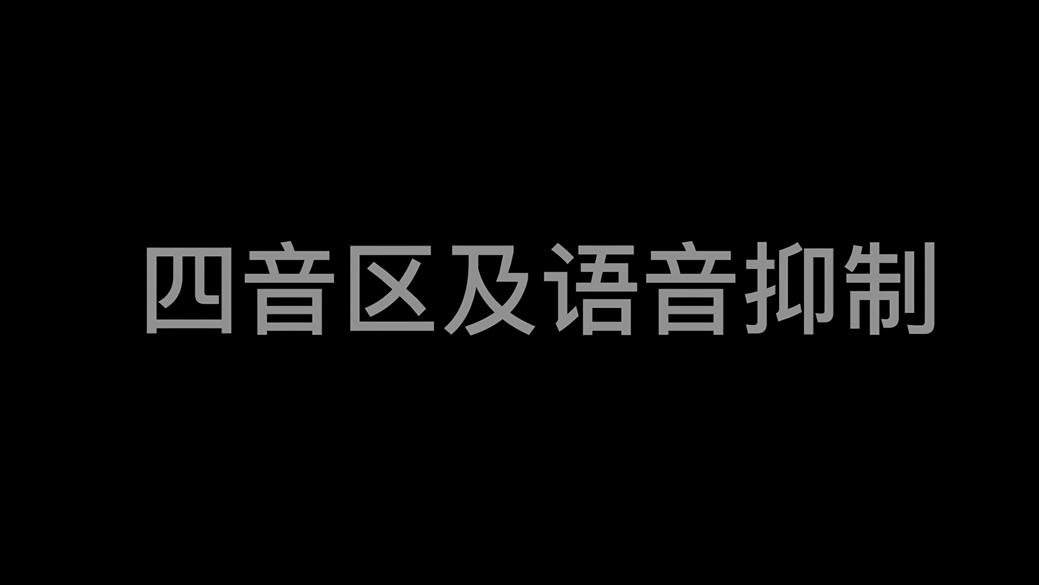 【四音区功能】理想同学OTA2.2版本功能演示