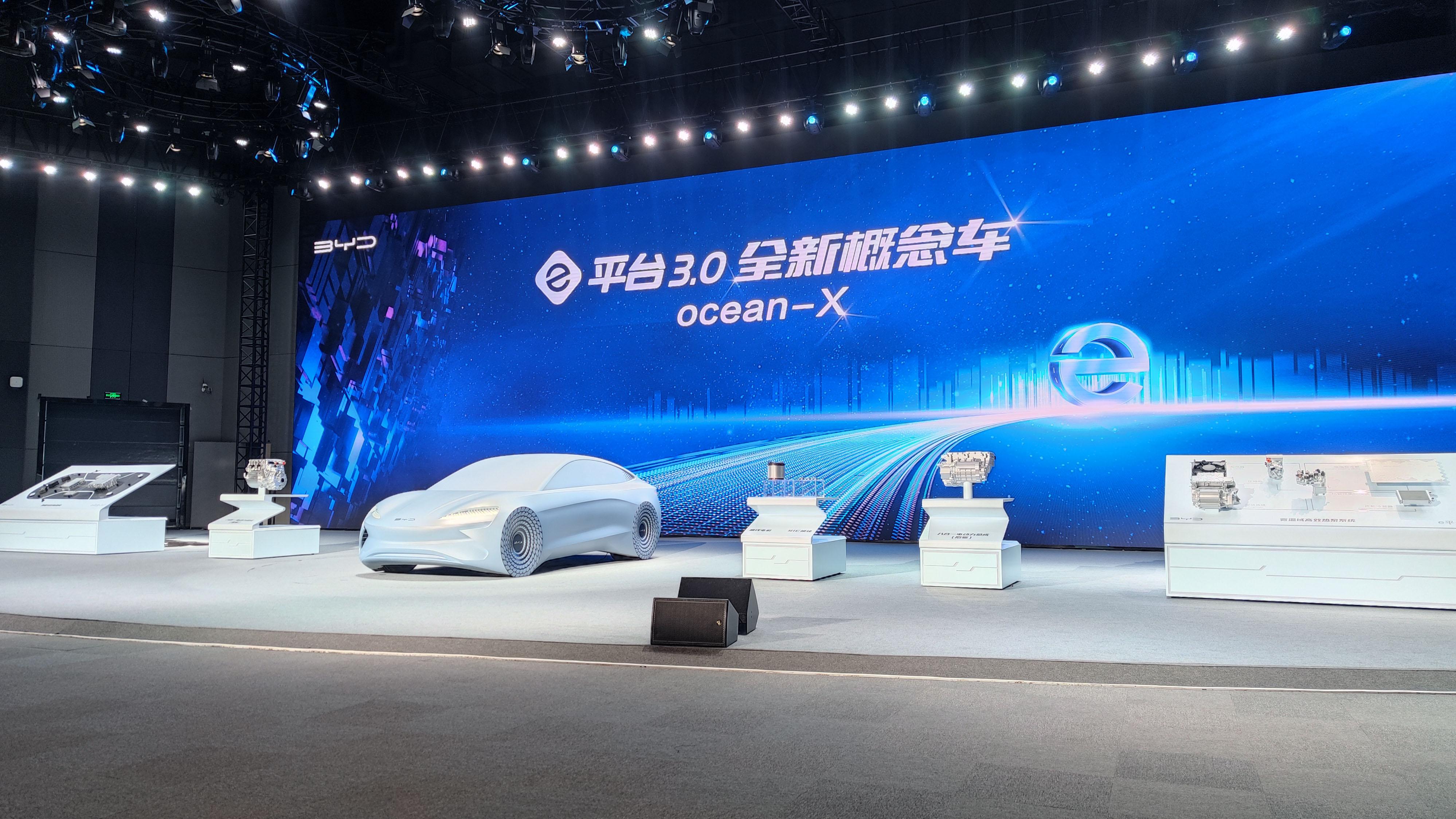 全新概念车ocean-X首秀,比亚迪e平台3.0有多厉害?